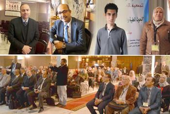 """مؤتمر """"البحوث الطبية والتحديات الصحية"""" الذي عقد برعاية المكتب الإقليمي لمنظمة الصحة العالمية لشرق المتوسط"""