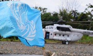 Misión de Verificación de la ONU en Colombia.