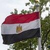 علم جمهورية مصر العربية يحلق في مقر الأمم المتحدة بنيويورك.