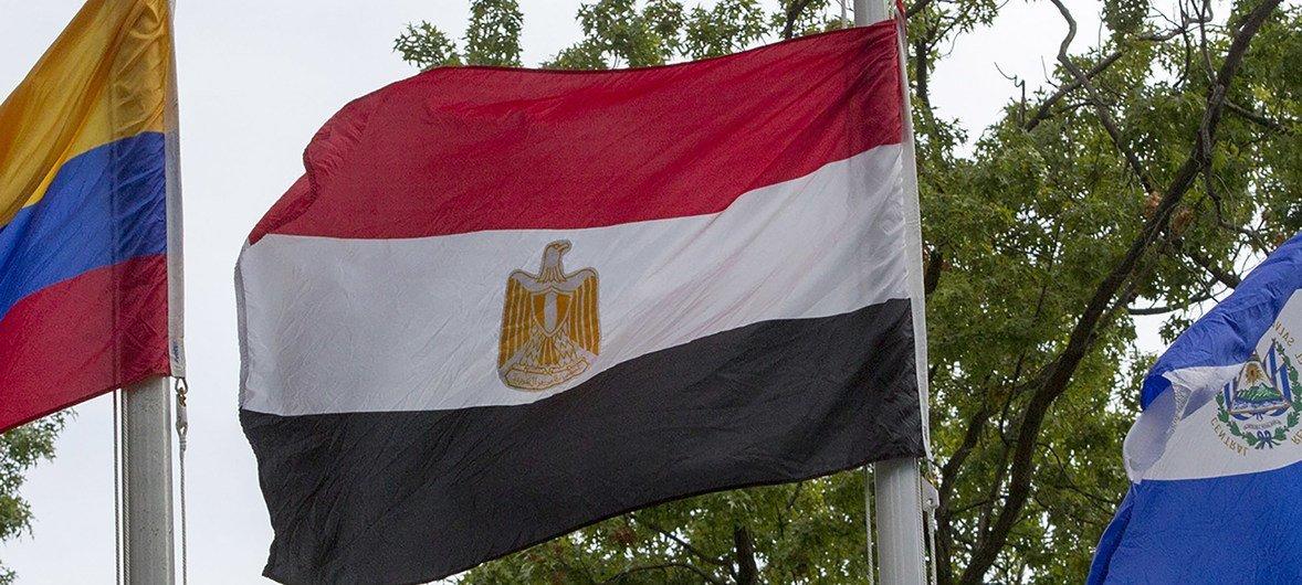 Bendera ya Misri