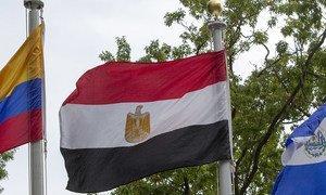 علم جمهورية مصر العربية أمام مقر الأمم المتحدة بنيويورك.