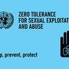 """联合国对性剥削和性虐待采取""""零容忍""""政策。"""