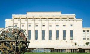 Plan large sur le Palais des Nations, siège de l'Office des Nations Unies à Genève.