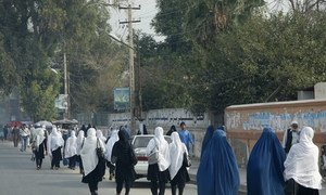 A view of women on the streets of Jalalabad, Afghanistan. (file)