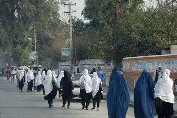 Mitaa ya Jalalabad Afghanistan