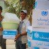 اليونيسف توزع إمدادات إنسانية طارئة في الحديدة في يونيه/حزيران 2018.