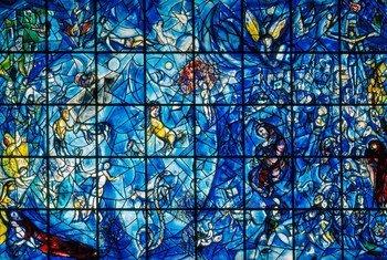 Мемориал памяти Дага Хаммаршельда, погибшего в авиакатастрофе в 1961 году. Дар Марка Шагала и сотрудников ООН