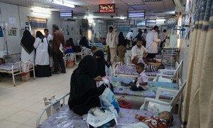 Al Thawra Hospital, Al Hudaydah, Yemen.  15 April 2017.