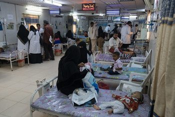 A file photograph of patients undergoing treatment at the Al Thawra hospital in Hudaydah, Yemen.