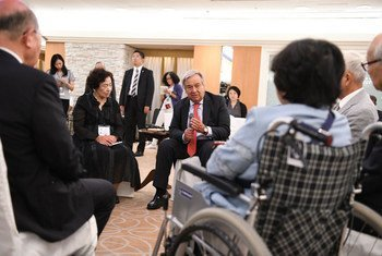 Secretary-General António Guterres meets with survivors of the atomic bomb attacks on Nagasaki and Hiroshima.