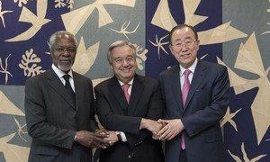 Бывшие Генеральные секретари Кофи Аннан и Пан Ги Мун и нынешний глава ООН Антониу Гутерриш в октябре 2017 года.