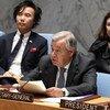 Le Secrétaire général de l'ONU António Guterres lors d'une réunion du Conseil de sécurité sur le maintien de la paix et de la sécurité internationales, portant sur la médiation et le règlement des différends.