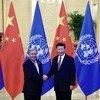 2018年9月2日,联合国秘书长古特雷斯在北京与中国国家主席习近平举行会晤之前握手留念。