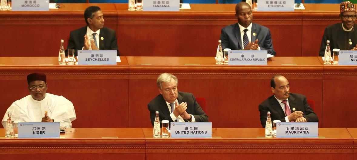 联合国秘书长古特雷斯出席中非合作论坛北京峰会。