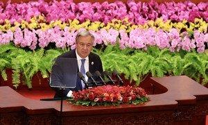 Le Secrétaire général des Nations Unies António Guterres lors du Sommet pour la coopération Chine-Afrique à Beijing.
