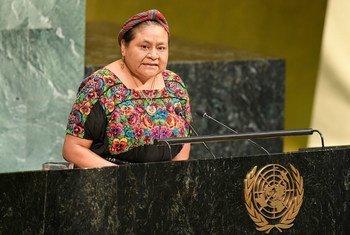 Rigoberta Menchú, líder indígena y premio Nobel de la Paz, se dirige al foro sobre cultura de paz de la Asamblea General de la ONU