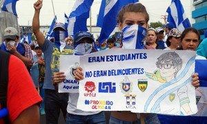 Des manifestants à Managua, au Nicaragua, en juillet 2018.