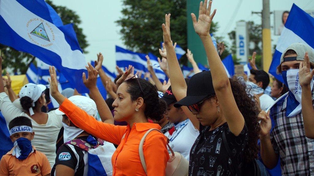 Des étudiants manifestent à Managua, la capitale du Nicaragua. (archives juillet 2018)
