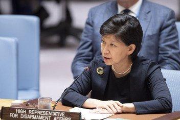 联合国裁军事务厅高级代表中满泉(Izumi Nakamitsu)。