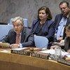 संयुक्त राष्ट्र महासचिव एंतोनियो गुटेरेश सुरक्षा परिषद के समक्ष बोलते हुए