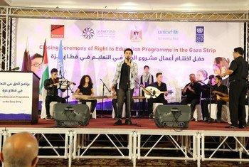 من فعاليات احتفال برنامج الأمم المتحدة الانمائي بإنجاز أعمال مشروع الحق في التعليم في قطاع غزة.
