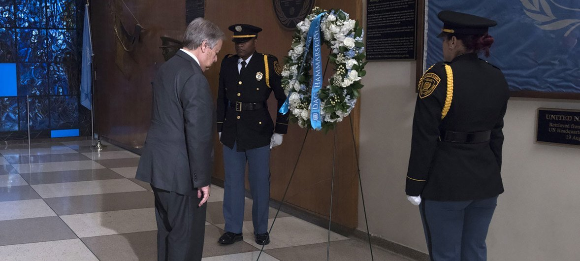 Генеральный секретарь Антониу Гутерриш почтил память Дага Хаммаршельда