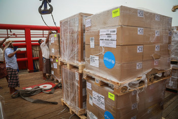 On 30 June 2018 in Yemen, a ship berths in Hudaydah port and emergency humanitarian supplies sent by UNICEF are offloaded.