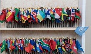 Bendera za nchi wanachama wa UN