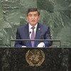 Президент Кыргызстана Сооронбай Жээнбеков на трибуне Генеральной Ассамблеи ООН