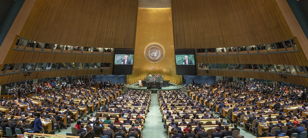 Secretary-General António Guterres addresses the opening of the general debate of the General Assembly's 73rd session.
