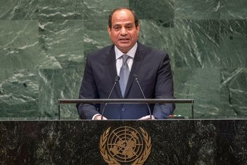 President Abdel Fattah al-Sisi of Egypt addresses the seventy-third session of the United Nations General Assembly.