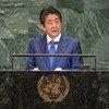日本首相安倍晋三在联合国大会第73届会议上讲话。