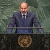 Премьер-министр Армении Никол Пашинян выступает на 73-й сессии Генеральной Ассамблеи ООН.