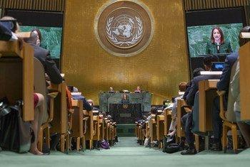 Ouverture du débat général de la 73e session de l'Assemblée générale des Nations Unies.