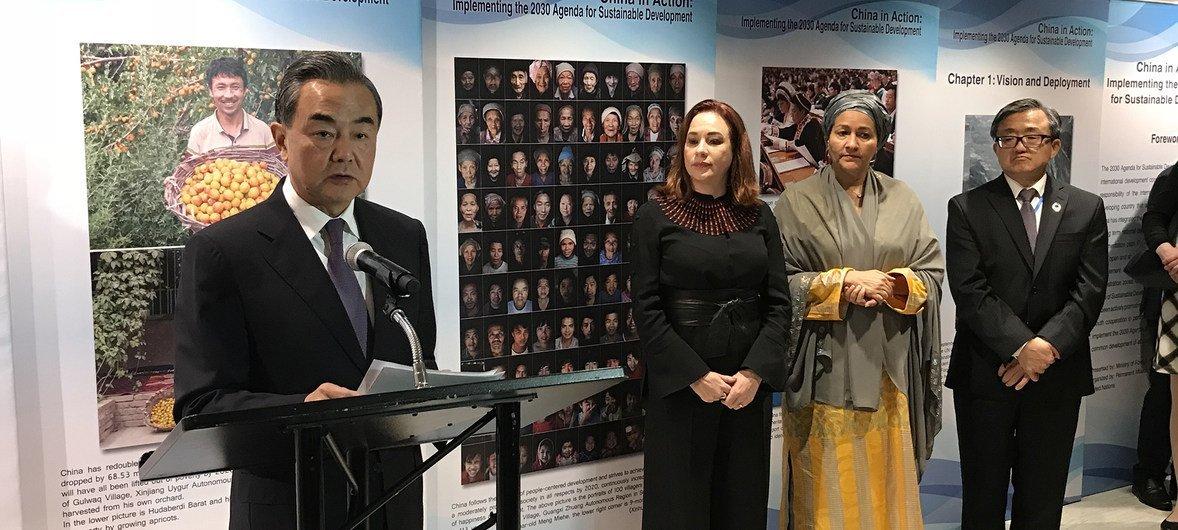 """中国外交部长王毅、联大第73届会议主席埃斯皮诺萨以及联合国副秘书长阿米娜·穆罕默德出席""""中国落实#2030年可持续发展议程# """"主题图片展并致辞。 """
