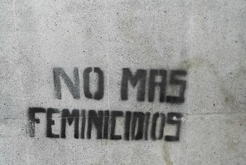 """""""No more femicides,"""" reads this graffiti, scrawled on a wall in Mexico City, where public outcry has been mounting against gender-motivated killings."""