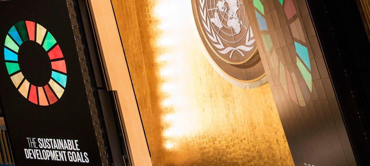La Asamblea General de las Naciones Unidas se prepara para celebrar una reunión sobre la Agenda 2030 para los Objetivos de Desarrollo Sostenible.