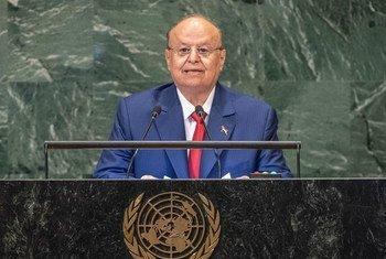 الرئيس اليمني عبد ربه منصور هادي يلقي كلمة بلاده في المداولات رفيعة المستوى للجمعية العامة للأمم المتحدة. سبتمبر/أيلول 2018.