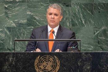 El presidente de Colombia, Iván Duque Márquez, se dirige a la Asamblea General.