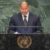 King Tupou VI of the Kingdom of Tonga addresses the seventy-third session of the United Nations General Assembly.