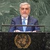 Abdullah Abdullah, Chief Executive of the Islamic Republic of Afghanistan, addresses the seventy-third session of the United Nations General Assembly.