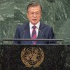 President Moon Jae-in of the Republic of Korea addresses the seventy-third session of the United Nations General Assembly.