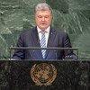 Президент Украины Петр Порошенко на 73-й сессии Генеральной Ассамблеи ООН