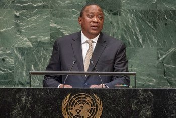 Rais Uhuru Kenyatta wa Kenya akihutubia mjadala mkuu wa mkutano wa 73 wa Baraza Kuu la UN, New York, Marekani