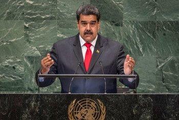 El presidente Nicolás Maduro Moros, presidente de la República Bolivariana de Venezuela, se dirige ante la Asamblea General.