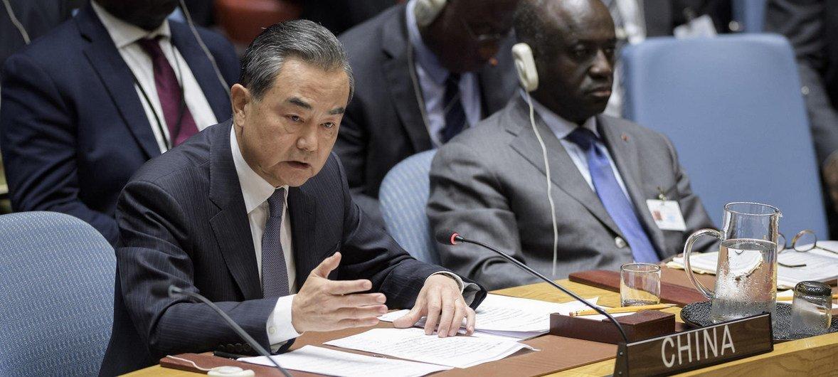 2018年9月26日,中国外交部长王毅在安理会关于不扩散大规模杀伤性武器的高级别会议上发言。