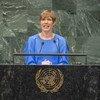 Президент Эстонии Керсти Кальюлайд выступает в Генассамблее ООН в Нью-Йорке.