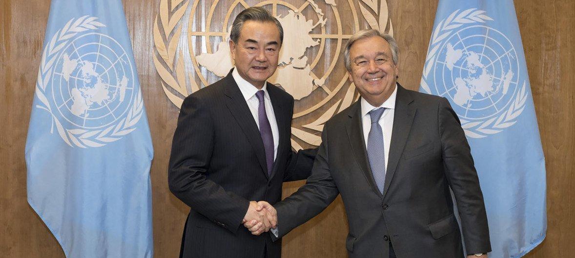 古特雷斯秘书长会见中国外长王毅。 (资料图片)