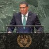Prime Minister Andrew Holness of Jamaica addresses the seventy-third session of the United Nations General Assembly.
