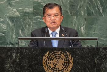 Vice-President Muhammad Jusuf Kalla of Indonesia addresses the seventy-third session of the United Nations General Assembly.